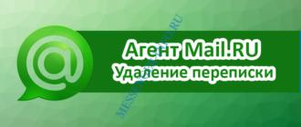 редактор, агент майл ру собурбеков мелис фото таки